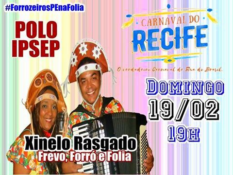 FEV/2017 – CARNAVAL DO RECIFE 2017  PÓLO IPSE…